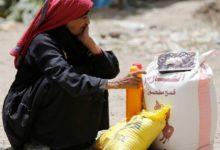 Photo of الأمم المتحدة: مليون امرأة وفتاة في سن الإنجاب يواجهن الخطر باليمن
