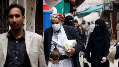Photo of الصحة اليمنية تسجل 21 إصابة جديدة بكورونا في ثلاث محافظات