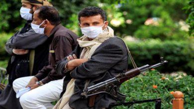 Photo of صحيفة أمريكية: آلاف الأمريكيين عالقون في اليمن وسط الحرب وجائحة كورونا (ترجمة خاصة)