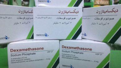 """Photo of """"اختراق علمي"""".. منظمة الصحة العالمية ترحب بنتائج تجارب استخدام """"ديكساميثازون"""" لعلاج كورونا"""