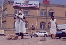 Photo of الحكومة تدعو الأمم المتحدة إلى فتح تحقيق دولي حول تفشي كورونا في مناطق الحوثيين