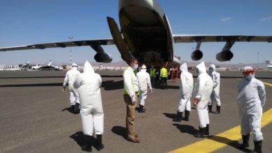 Photo of الصين تعلن وصول مساعداتها الطبية لمكافحة كورونا إلى مدينة سيئون