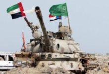 Photo of فرنسا وألمانيا: السعودية مسؤولة عن إنهاء أزمة اليمن