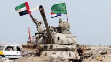 """Photo of """"أوكسفام"""" تدعو المجتمع الدولي لوقف بيع الأسلحة للسعودية وأطراف الحرب باليمن"""