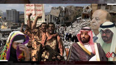 Photo of الحوثي يستغل هشاشة الجنوب والخطر يطوق الشرعية والسعودية (تقرير خاص)