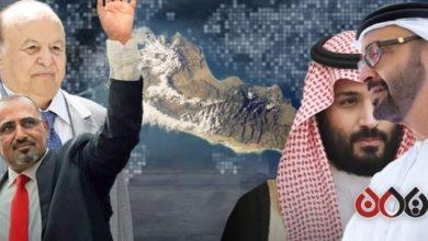 Photo of (انفراد) منحة مالية سعودية مرتبطة بموافقة الرئاسة اليمنية على قائمة وزراء في الحكومة الجديدة