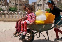 Photo of البنك الإسلامي للتنمية يتعهد بتقديم 100 مليون دولار لدعم اليمن