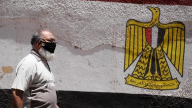 Photo of مصر.. وفاة 7 مصابين بكورونا جراء حريق بمستشفى خاص