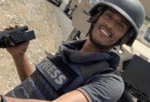 """Photo of مراسلون بلا حدود تصحح خطأ اتهامها للإصلاح بالتورط في اغتيال """"القعيطي"""""""