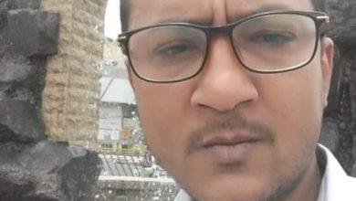 """Photo of وفاة الصحافي الشاب """"غمدان الدقيمي"""" في صنعاء إثر مرض ألمَّ به"""