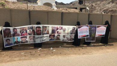 Photo of رابطة أهلية تطالب ميليشيات الانتقالي بالكشف عن مصير المخفيين قسراً وإطلاق سراحهم