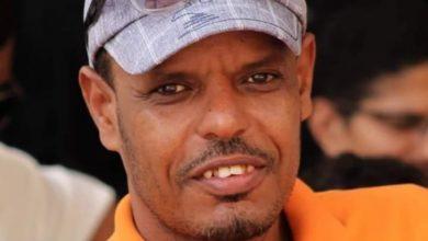 """Photo of نقابة الصحفيين تدين استمرار اعتقال الصحافي """"عبدالله بكير"""" بحضرموت"""