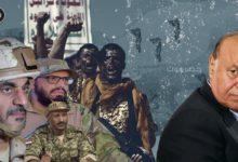"Photo of مراقبون: أربعة مؤشرات تؤكد أن الصراع في اليمن يتجه لـ""مرحلة جديدة"""