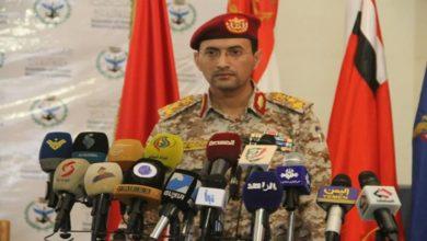 Photo of الحوثيون يعلنون استهداف 3 مطارات ومنشأة نفطية عملاقة جنوبي المملكة