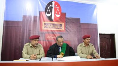 Photo of مأرب.. بدء محاكمة عسكرية لـ 175 متهما بقيادة عبدالملك الحوثي بعدد من التهم