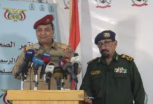 Photo of الدفاع والداخلية تكشفان تفاصيل جرائم الخلية الإرهابية التابعة للحوثي بمأرب