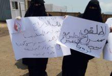 """Photo of رايتس ووتش: محتجزون في معتقل سري جنوبي اليمن يواجهون مخاطر وخيمة جراء فيروس """"كورونا"""""""
