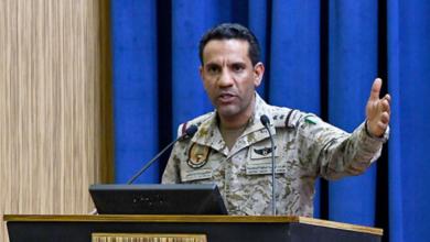 Photo of التحالف يعلن تدمير صاروخين و6 طائرات مسيّرة أطلقها الحوثيون باتجاه السعودية