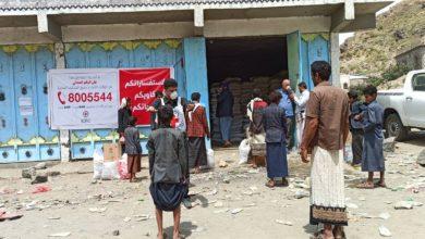 Photo of الصليب الأحمر: توزيع مساعدات غذائية على 17 ألف نازح في محافظة صعدة