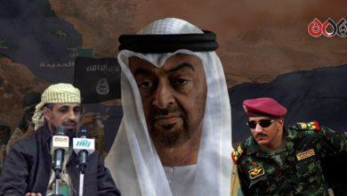 """Photo of (انفراد) """"طارق صالح"""" يستعد لإعلان دولة تابعة للإمارات في الساحل الغربي لليمن"""