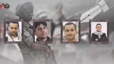 Photo of تضامن عالمي مع أربعة صحفيين حُكم عليهم بالإعدام في سجون الحوثيين