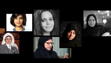 Photo of محققة تابعة للأمم المتحدة تدعو السعودية للإفراج عن ناشطات