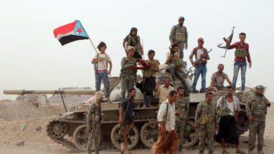 Photo of ميليشيات الانتقالي تهدد بالتصعيد ضد البنك المركزي في عدن