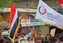 Photo of مكونات جنوبية تدعو إلى المشاركة في المسيرات المؤيدة للشرعية في سقطرى