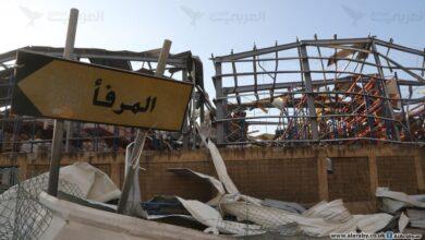 Photo of خبراء أمميون يطالبون بتحقيق مستقلّ في انفجار بيروت