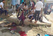Photo of أطباء بلا حدود: سقوط ضحايا مدنيين في اشتباكات مسلحة بمحافظة تعز وسط اليمن
