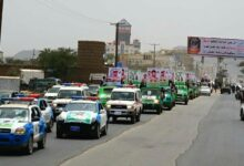 Photo of صنعاء.. الحوثيون يشيعون 7 قياديين عسكريين قتلوا بنيران القوات الحكومية