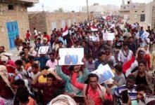 Photo of شبوة تستعد للخروج في تظاهرة شعبية تؤيد الشرعية وترفض الإقصاء