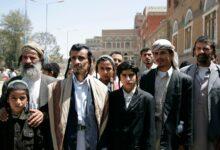 Photo of صحيفة: ترتيبات لنقل آخر يهود اليمن إلى الإمارات بعد إشهار التطبيع مع إسرائيل