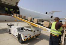 Photo of وصول 40 طناً من المساعدات الطبية إلى مطار صنعاء
