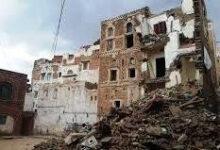 Photo of الحوثيون يعلنون تهدم أكثر من 111 منزلاً جراء الأمطار في صنعاء القديمة
