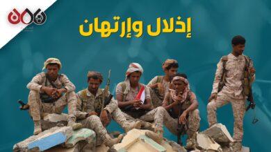Photo of آلاف اليمنيين يعذبون في السجون السعودية دون أسباب قانونية (فيديوجرافيك)