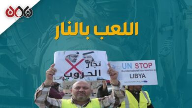 Photo of أبوظبي تجند مرتزقة يمنيين للقِتال في دولة عربية أخرى (فيديوجرافيك)