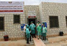 Photo of الصحة اليمنية تسجل 4 حالات شفاء من كورونا.. ولا إصابات جديدة أو وفيات