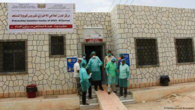 Photo of حالات الشفاء من كورونا في اليمن تتجاوز الـ1000 بعد تسجيل 60 حالة شفاء في حضرموت