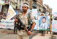 Photo of الحكومة اليمنية: الحوثيون ينهبون خزينة الدولة لإحياء طقوسهم الدينية