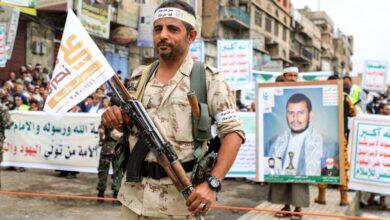 Photo of الحوثيون يعلنون الإفراج عن 4 من أسراهم في تبادل مع الجيش في الجوف