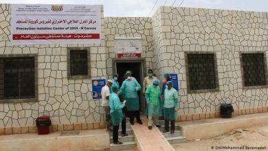 Photo of كورونا.. الصحة اليمنية تسجل 6 إصابات جديدة في محافظة حضرموت