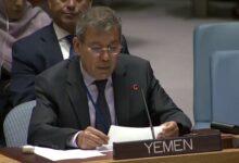 Photo of الحكومة اليمنية تدعو المجتمع الدولي إلى تحمل مسؤولياته تجاه جرائم الحوثيين