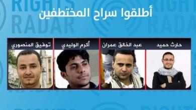 Photo of نشطاء يمنيون يهاجمون الأداء الهزيل للوفد الحكومي في اتفاق جنيف بعد استبعادالصحفيين