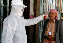 """Photo of الصحة اليمنية تسجل ثلاث إصابات جديدة بـ""""كورونا"""" شرقي البلاد"""