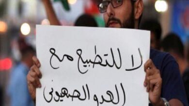 "Photo of ""علماء المسلمين"": تطبيع البحرين مع إسرائيل خيانة عظمى"