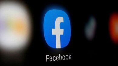 Photo of فيسبوك تتيح للمستخدمين مشاهدة مقاطع الفيديو معا عبر الإنترنت