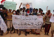 """Photo of متظاهرون في """"سقطرى"""" ينددون بالعبث الإماراتي ويطالبون بعودة الشرعية"""