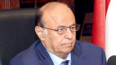 "Photo of ""هادي"" يطالب بموقف دولي حازم يوقف هجمات الحوثيين على ""مأرب"""