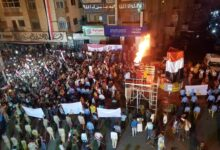 "Photo of انطلاق الاحتفالات بالذكرى الـ58 لثورة ""26 سبتمبر"" في عدة محافظات يمنية"